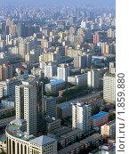 Купить «Пекин в предзакатной дымке. Вид сверху», фото № 1859880, снято 14 июля 2009 г. (c) Дмитрий Фиронов / Фотобанк Лори