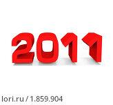 Купить «Число, 2011 год», иллюстрация № 1859904 (c) Firststar / Фотобанк Лори