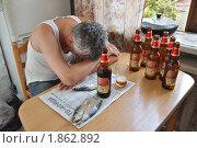 Купить «Перебрал...», фото № 1862892, снято 25 июля 2010 г. (c) Константин Бредников / Фотобанк Лори
