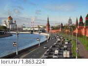 Вид на Кремль и Храм Христа Спасителя (2008 год). Редакционное фото, фотограф Наталья Гребенюк / Фотобанк Лори