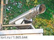 Купить «Автоматическая станция контроля загрязнений атмосферного воздуха», эксклюзивное фото № 1865644, снято 26 июля 2010 г. (c) Алёшина Оксана / Фотобанк Лори