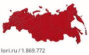 Купить «Карта Российской Федерации с границами регионов в перспективе», иллюстрация № 1869772 (c) Андрей Андреев / Фотобанк Лори