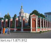 Купить «Москва. Церковь Иоанна Воина на Якиманке», эксклюзивное фото № 1871912, снято 19 июля 2010 г. (c) lana1501 / Фотобанк Лори