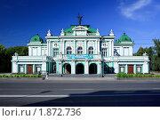Купить «Омский государственный академический театр драмы», фото № 1872736, снято 30 июля 2010 г. (c) Юлия Машкова / Фотобанк Лори
