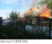 Купить «Пожар в деревне», фото № 1874316, снято 30 мая 2006 г. (c) Татьяна Нафикова / Фотобанк Лори