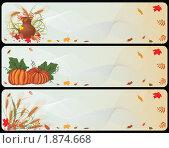 Купить «Набор осенних баннеров», иллюстрация № 1874668 (c) Татьяна Петрова / Фотобанк Лори