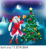 Купить «Белый кролик украшает елку игрушками», иллюстрация № 1874864 (c) Алексей Григорьев / Фотобанк Лори
