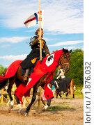 Купить «Выборгский рыцарский турнир», фото № 1876032, снято 31 июля 2010 г. (c) Алексей Ширманов / Фотобанк Лори