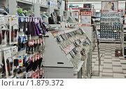 Купить «Магазин бытовой техники и электроники. Интерьер», эксклюзивное фото № 1879372, снято 8 января 2008 г. (c) Алёшина Оксана / Фотобанк Лори