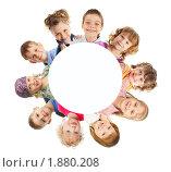 Купить «Группа детей», фото № 1880208, снято 18 февраля 2019 г. (c) Гладских Татьяна / Фотобанк Лори