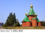 Купить «Омск. Церковь Спаса Нерукотворного образа», фото № 1880468, снято 2 августа 2010 г. (c) Julia Nelson / Фотобанк Лори