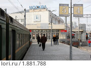 Москва, Курский вокзал (2010 год). Стоковое фото, фотограф Дмитрий Неумоин / Фотобанк Лори
