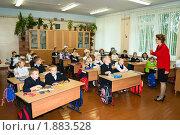 Купить «Школьный урок в классе. 1 сентября», фото № 1883528, снято 1 сентября 2009 г. (c) Кекяляйнен Андрей / Фотобанк Лори