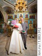 Купить «Венчание», фото № 1883912, снято 4 октября 2009 г. (c) Фурсов Алексей / Фотобанк Лори