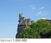 Купить «Замок Ласточкино гнездо», фото № 1886488, снято 15 июля 2010 г. (c) Светлана Овчинникова / Фотобанк Лори