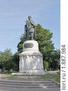 Купить «Памятник княгине Ольге», фото № 1887984, снято 3 июля 2010 г. (c) Виктор Карасев / Фотобанк Лори