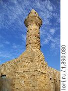 Купить «Минарет в Кесарии, столице римской провинции Иудеи. Израиль», фото № 1890080, снято 17 января 2010 г. (c) Юлия Белоусова / Фотобанк Лори