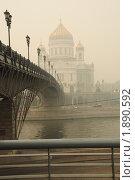 Москва в  дыму (2010 год). Редакционное фото, фотограф Сергей Валентинович Анчуков / Фотобанк Лори
