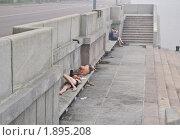 Отдых на Софийской набережной (2010 год). Стоковое фото, фотограф Алёшина Оксана / Фотобанк Лори
