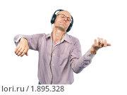 Купить «Мужчина в наушниках, имитирующий игру на скрипке», фото № 1895328, снято 29 июля 2010 г. (c) Давид Мзареулян / Фотобанк Лори