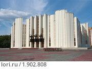Купить «Концертный зал в городе Курган», эксклюзивное фото № 1902808, снято 23 июля 2010 г. (c) Анатолий Матвейчук / Фотобанк Лори