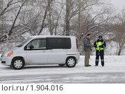 Купить «Проверка документов», эксклюзивное фото № 1904016, снято 10 февраля 2009 г. (c) Free Wind / Фотобанк Лори