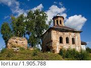 Купить «Церковь в заброшенном селе Говорливое», фото № 1905788, снято 12 августа 2008 г. (c) Максим Антипин / Фотобанк Лори