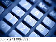 Купить «Кнопки калькулятора», фото № 1906772, снято 29 июня 2010 г. (c) Роман Сигаев / Фотобанк Лори