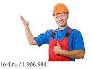 Купить «Строитель», фото № 1906984, снято 29 июля 2010 г. (c) Дмитрий Калиновский / Фотобанк Лори