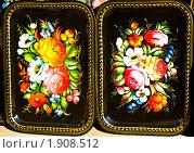 Купить «Подносы, Жостово», фото № 1908512, снято 3 апреля 2010 г. (c) ИВА Афонская / Фотобанк Лори