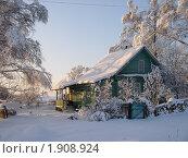 Купить «Зима в деревне. Дом в снегу», фото № 1908924, снято 18 ноября 2019 г. (c) VPutnik / Фотобанк Лори