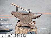 Наковальня и молот. Стоковое фото, фотограф Ерёмин Никита / Фотобанк Лори