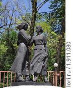Купить «Памятник комсомольцам в Азове», фото № 1911080, снято 14 июля 2010 г. (c) Наталья Лабуз / Фотобанк Лори