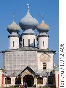 Храм (2010 год). Стоковое фото, фотограф Иванова Ксения / Фотобанк Лори