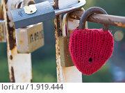 Купить «Замки на тёщином мосту в Одессе», фото № 1919444, снято 16 августа 2010 г. (c) Katerina Uno / Фотобанк Лори