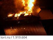 Купить «Горящий жилой дом ночью», фото № 1919604, снято 11 сентября 2007 г. (c) Маргарита Герм / Фотобанк Лори