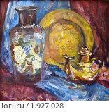 Купить «Натюрморт с кушинами», иллюстрация № 1927028 (c) Firststar / Фотобанк Лори