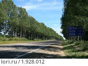 Купить «Ленинградское шоссе», фото № 1928012, снято 20 июля 2010 г. (c) Дмитрий Алимпиев / Фотобанк Лори