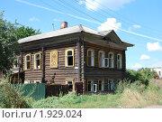 Купить «Углич. Старый деревянный дом», эксклюзивное фото № 1929024, снято 14 августа 2010 г. (c) lana1501 / Фотобанк Лори