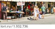 Купить «Книжный рынок», фото № 1932736, снято 24 августа 2010 г. (c) Parmenov Pavel / Фотобанк Лори