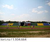 Стадион. Стоковое фото, фотограф Сергей Криволапов / Фотобанк Лори