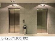 Купить «Два лифта в холле гостиницы», фото № 1936192, снято 19 июня 2010 г. (c) Игорь Долгов / Фотобанк Лори