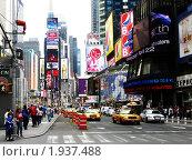 Бродвей. Нью- Йорк. США (2009 год). Редакционное фото, фотограф Marina Butirskaya / Фотобанк Лори