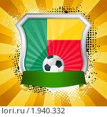 Купить «Щит с футбольным мячом и флагом Бенина», иллюстрация № 1940332 (c) Владимир / Фотобанк Лори