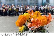 Купить «Торжественная линейка 1 сентября», фото № 1944612, снято 1 сентября 2010 г. (c) Типляшина Евгения / Фотобанк Лори