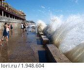 Купить «Морской бриз - как развлечение», фото № 1948604, снято 3 сентября 2010 г. (c) Денис Шашкин / Фотобанк Лори