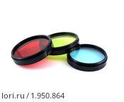 Купить «Цветные фотофильтры для объектива», фото № 1950864, снято 24 июля 2010 г. (c) Сергей Девяткин / Фотобанк Лори