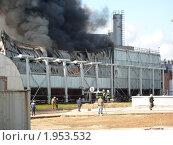 Купить «Пожар на заводе ЭЛМА, г. Зеленоград», фото № 1953532, снято 6 сентября 2010 г. (c) Zelenograd.ru / Фотобанк Лори