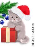 Купить «Новогодний кот. Открытка», иллюстрация № 1953576 (c) Дорощенко Элла / Фотобанк Лори