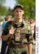 Купить «Молодой солдат», фото № 1954480, снято 15 июля 2006 г. (c) Никита Буйда / Фотобанк Лори